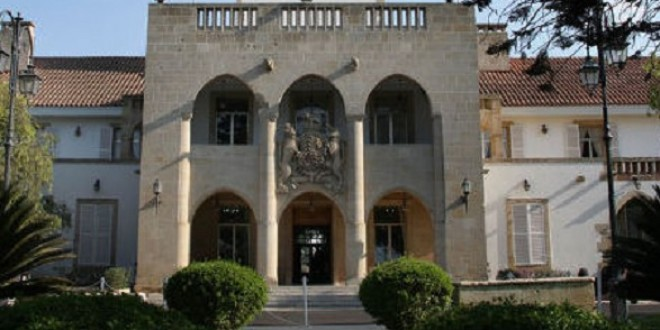Big changes to Cyprus cabinet