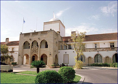 Appointments of officials announced in Republic of Cyprus