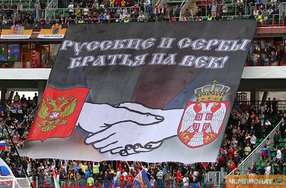 Serbian volunteers in Sevastopol