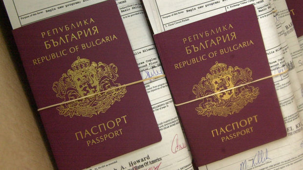 Bulgaria to review procedures for citizenship for Bulgarian communities abroad