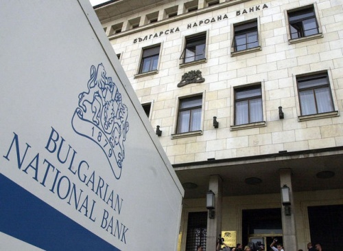 Bulgaria's central bank brings in caps on bankers' bonuses