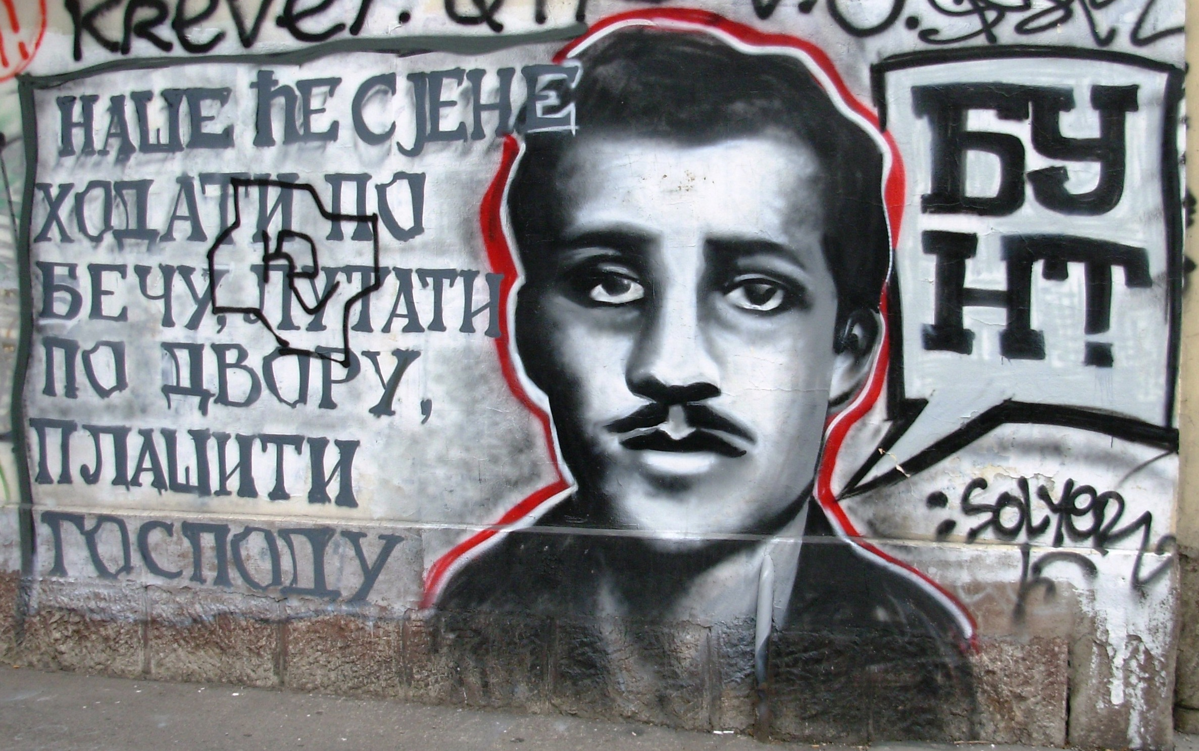 Monuments of Gavrilo Princip to be built in Belgrade and Bosnia