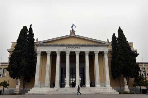 Greece's return to capital markets imminent