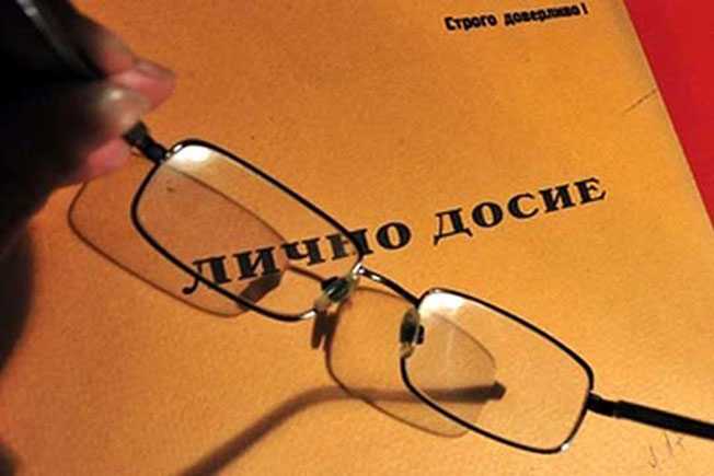 Lustration Committee verifies the past of 1402 MP candidates in FYR Macedonia