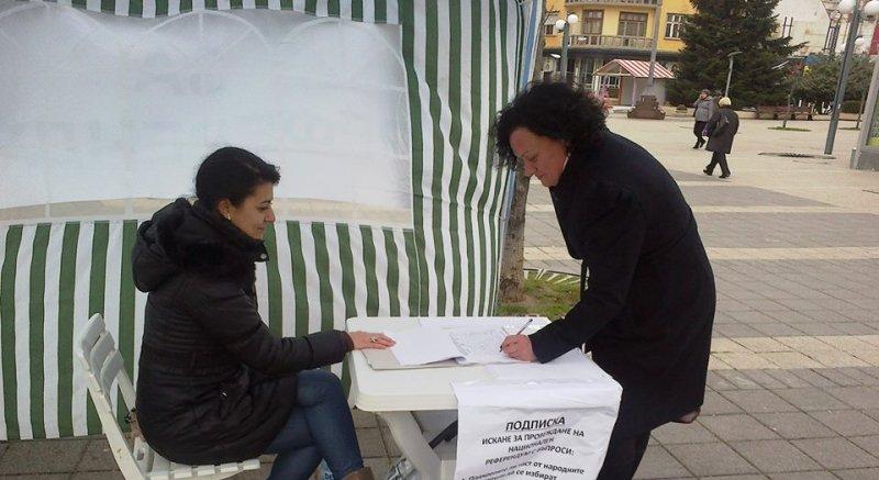 Bulgarian referendum committee targets late October for plebiscite