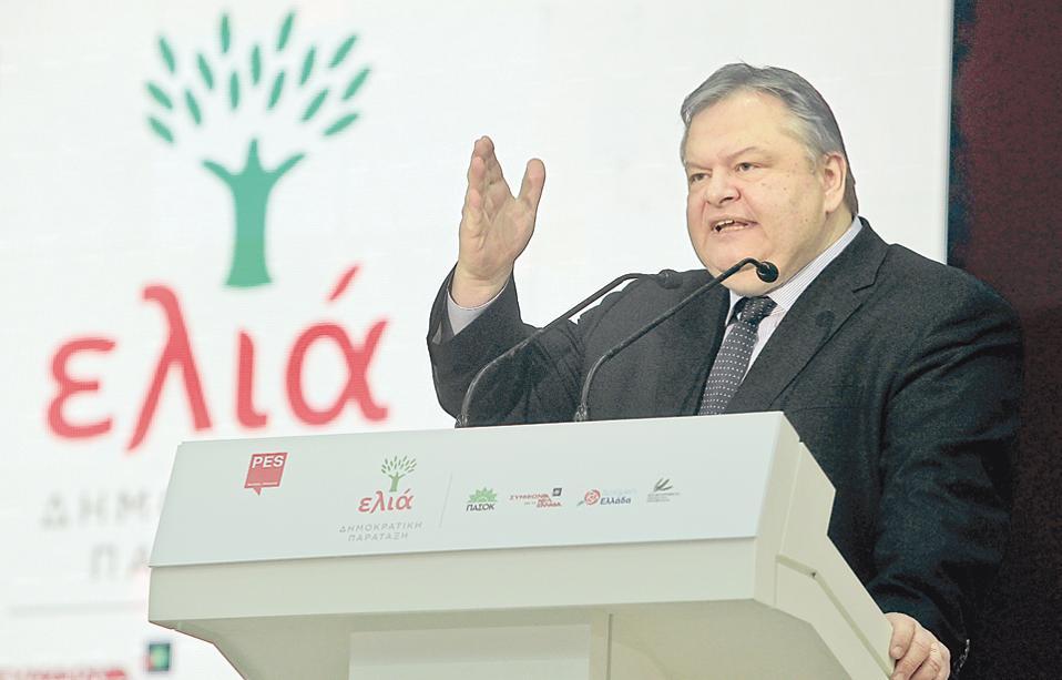 Venizelos' statements cast doubts over ruling coalition's future