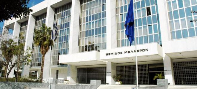 Golden Dawn gets Supreme Court election participation go-ahead