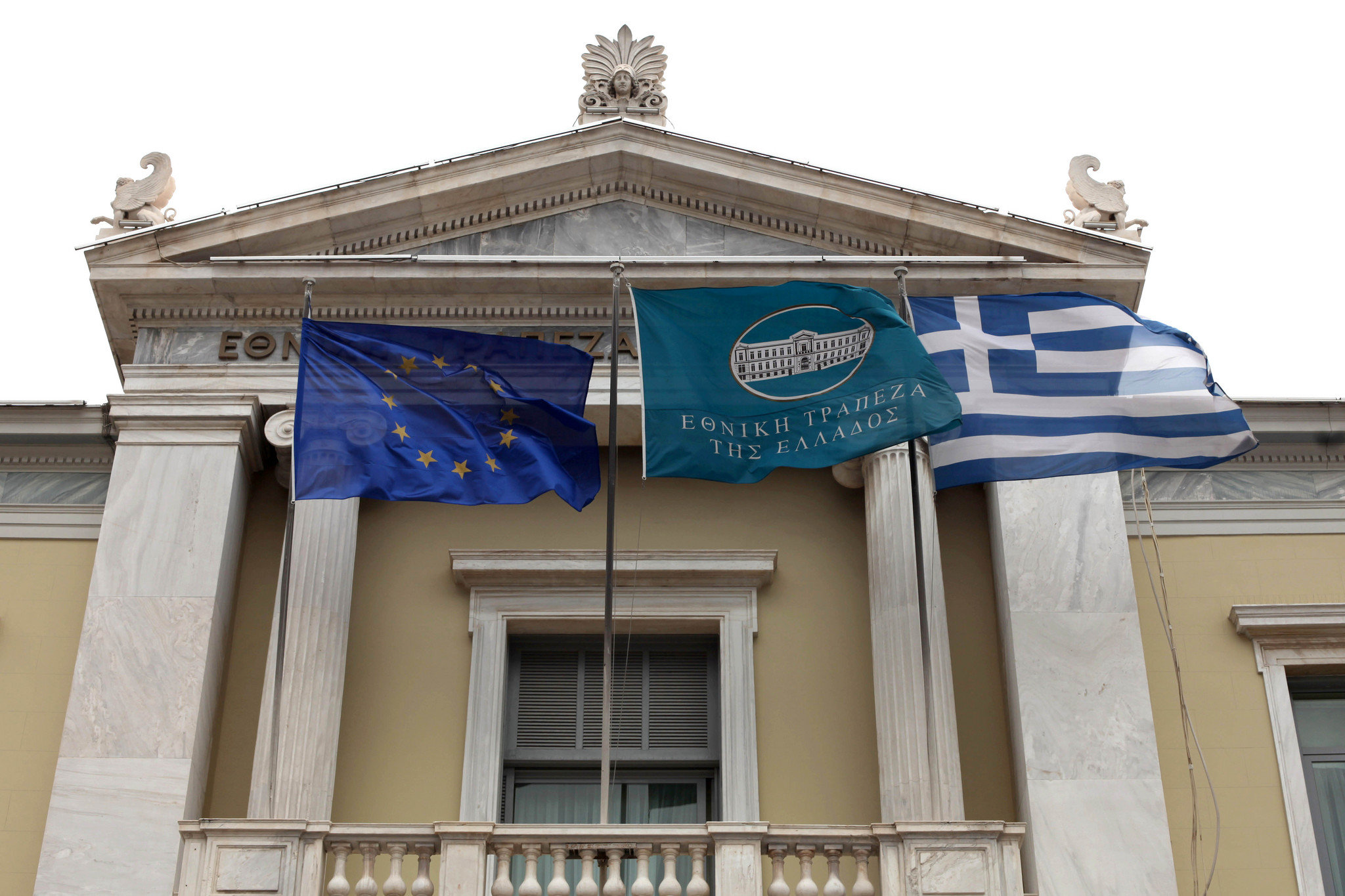National Bank of Greece hoping to aid Greek economy following share offering