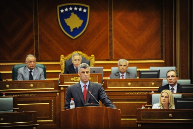Parliament of Kosovo is dispersed