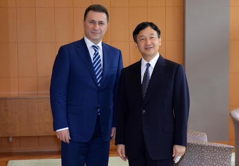 Premier Gruevski in Japan to attract investors