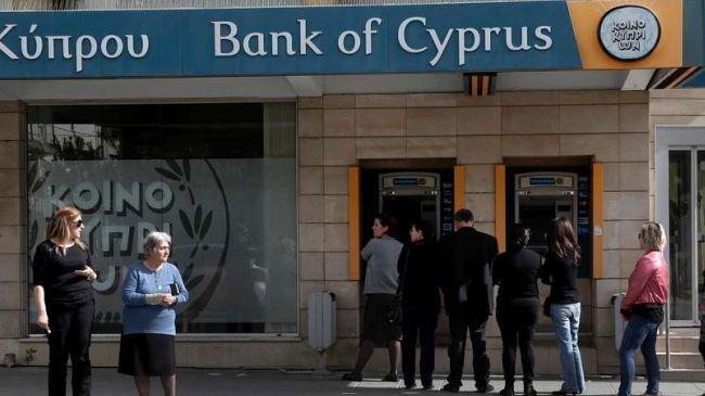 Bank of Cyprus examining capital rise through investors