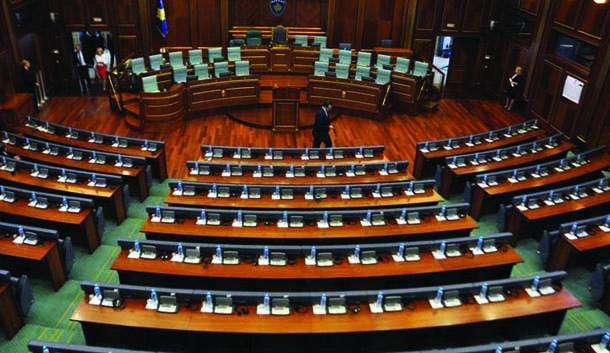 The election of the speaker of parliament may lead the country to a political crisis