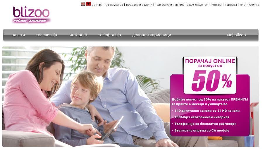 """Telecom Austria"" buys cable operator ""Blizoo"" in FYROM"