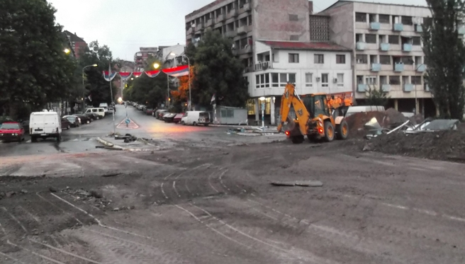 Barricade lifted in Mitrovica