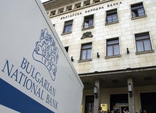 FDI in Bulgaria in January-April was 218.5M euro