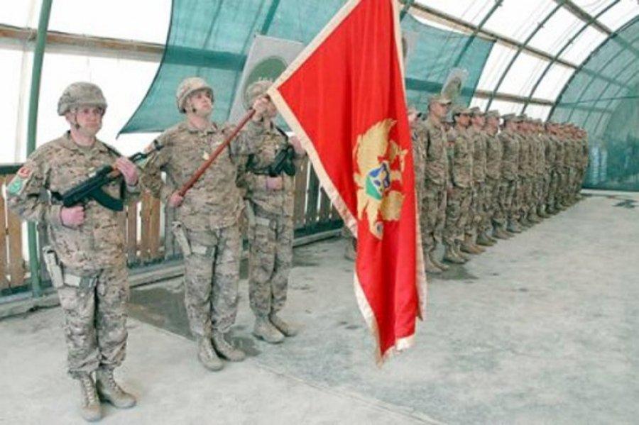 Conditional invitation for Montenegro's membership to NATO
