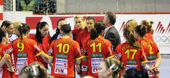 FYROM defeated by Germany in handball