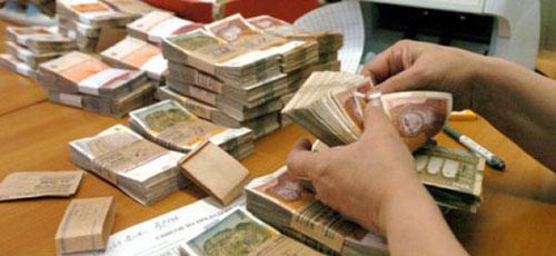 Government allocates loans for youngsters to start businesses, collateral is obligatory
