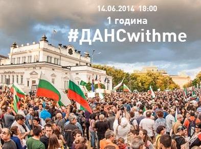 Bulgaria's anti-government protests: The last waltz and DANSNoMore