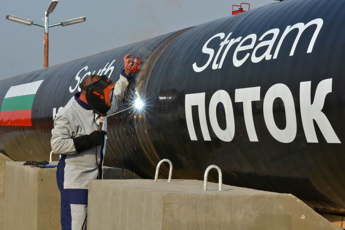 Political uproar over Bulgaria's suspension of South Stream gas pipeline project