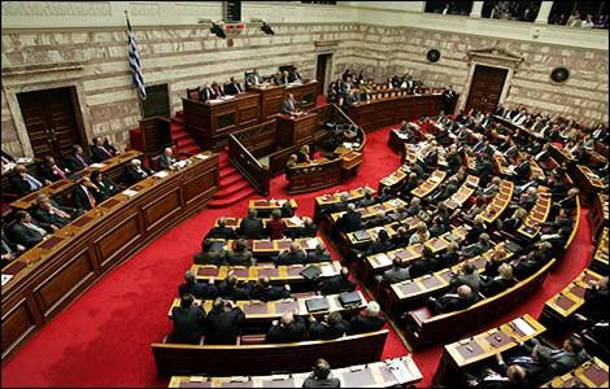 Political party's reactions to the termination of the Plenary sessions in Greece