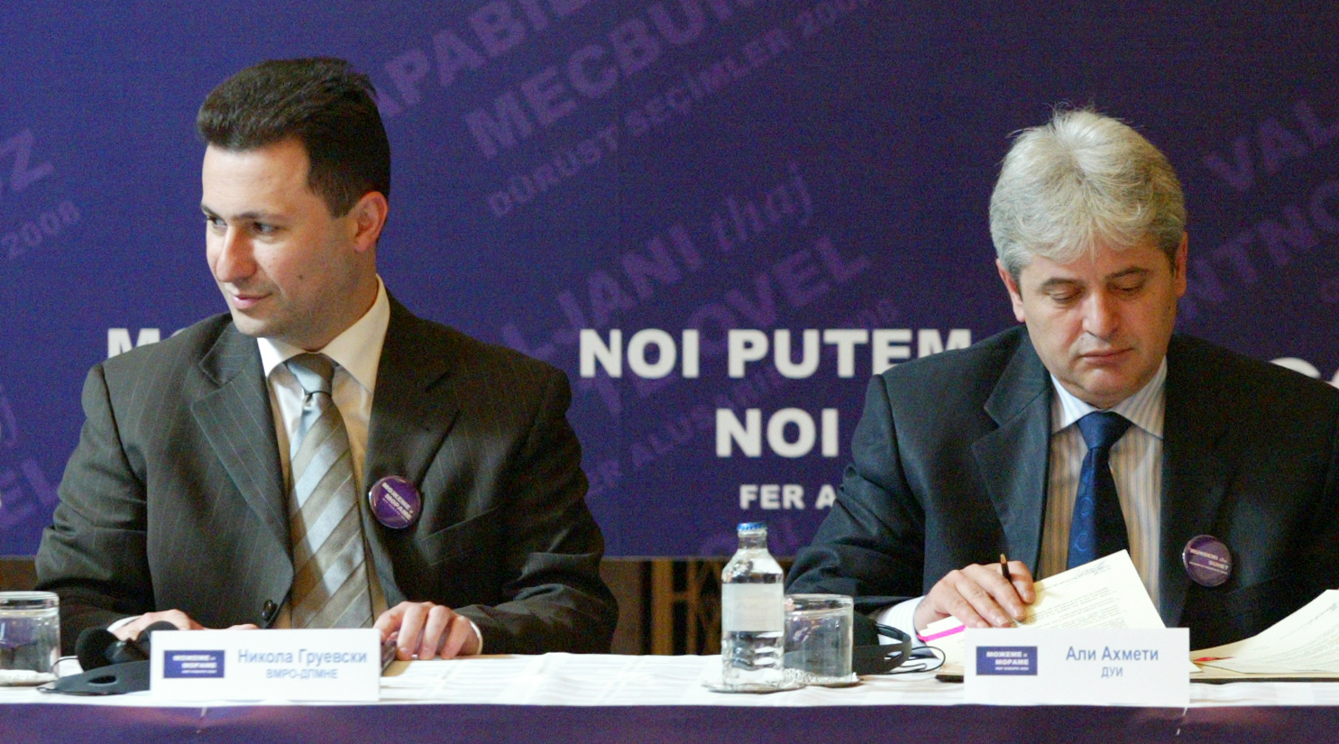 Analysts in Skopje: Mysterious negotiations about the new government