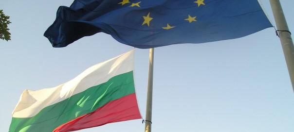 EC suspends million of leva regional development funds payments to Bulgaria