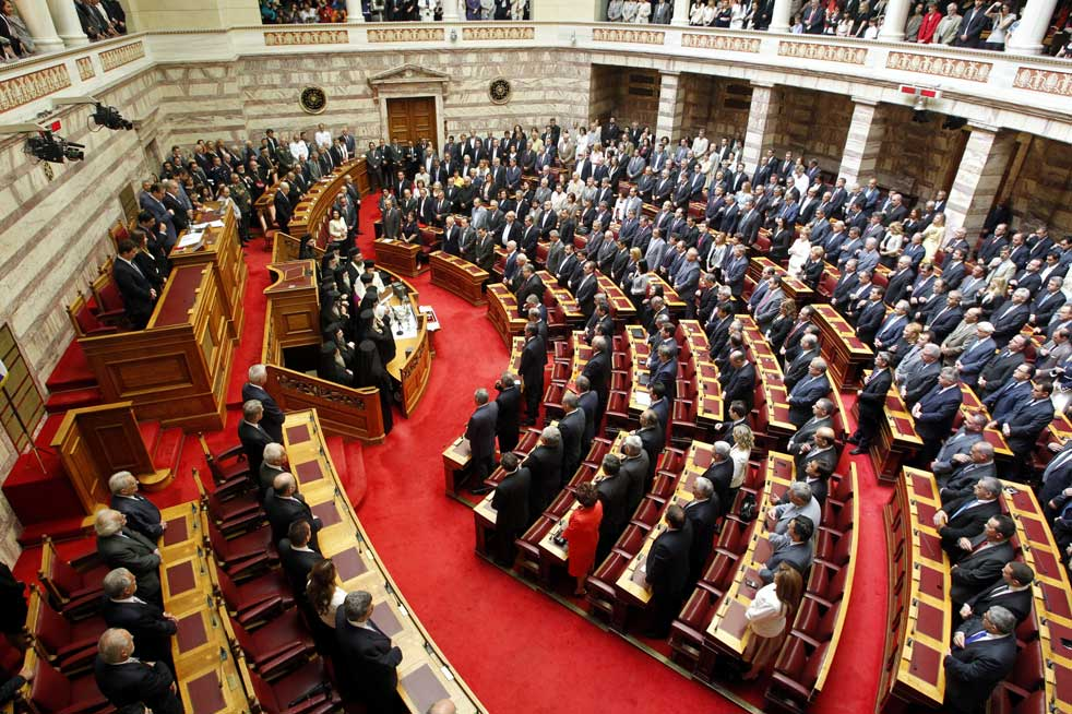 Draft Bill Proposes Complete Revamp of Political Party Funding Rules