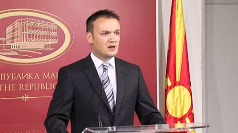 New industrial areas opened in FYROM