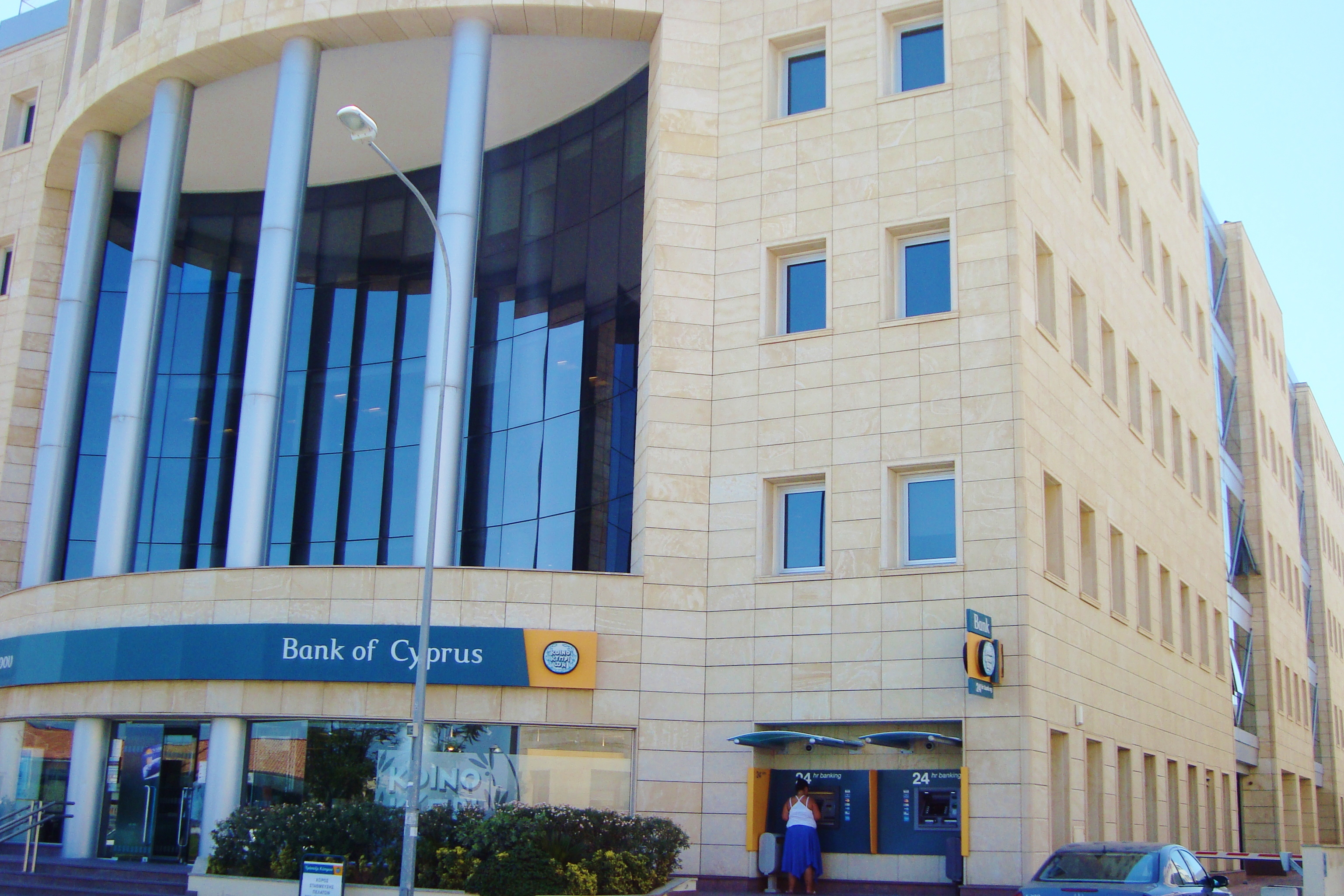 New shareholder structure for the Bank of Cyprus