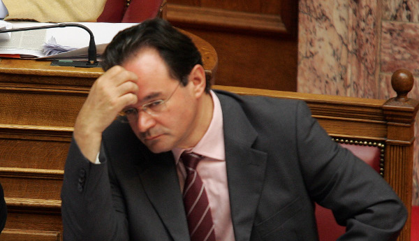 Prosecutor refers former Greek FinMin to Special court
