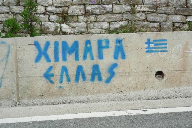 Will the territorial reform make the Greek minority leave the governing coalition?