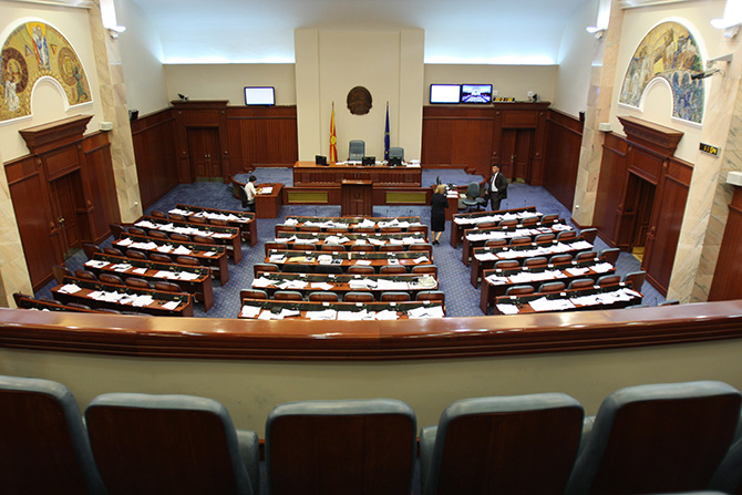 Parliament in FYROM approves the proposal for constitutional changes