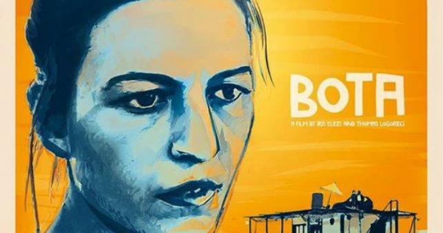 """The World"" affirms Kosovo in the world cinema"