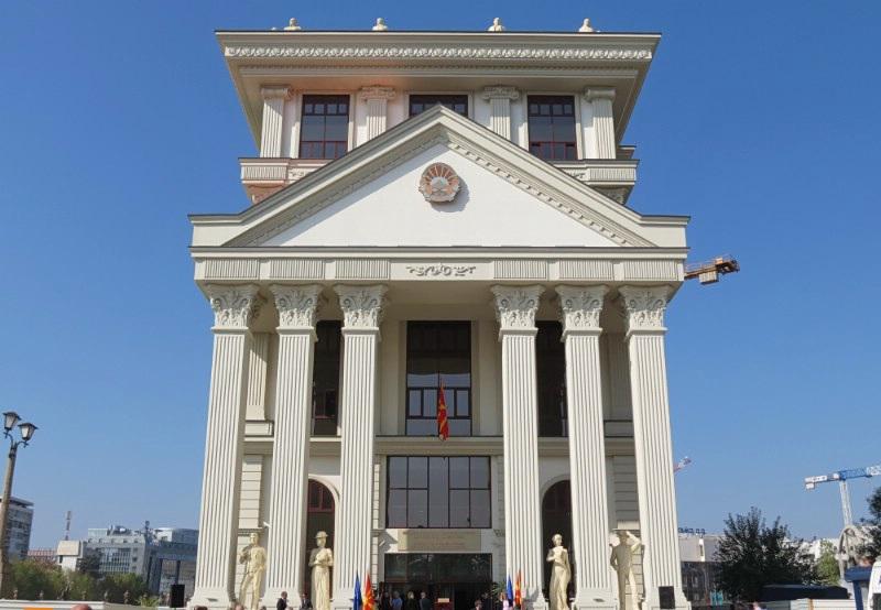 Skopje sends a note of protest to Tirana and Pristina