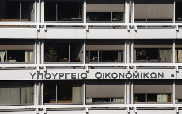 Difficult market conditions hit demand as Greece completes bond sale