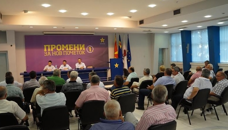 Macedonian opposition worried about the current developments in the country