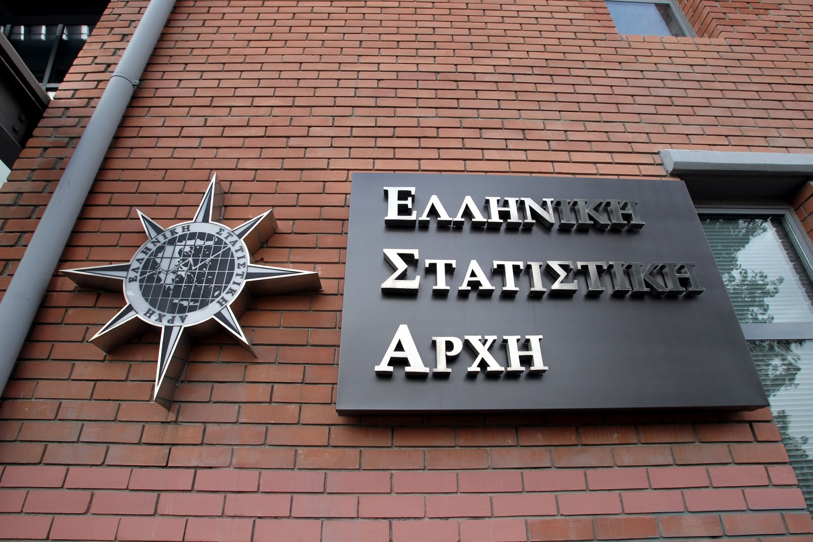 ELSTAT reports a 1.1% decrease in inflation on an annual basis