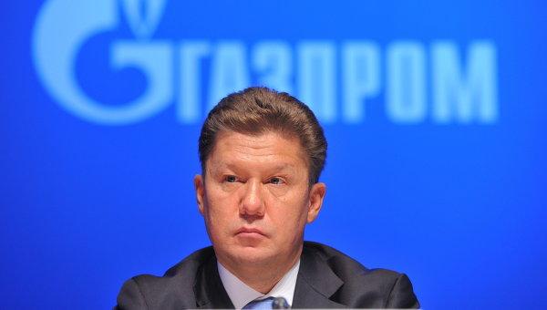 Representatives of Gazprom to visit Croatia