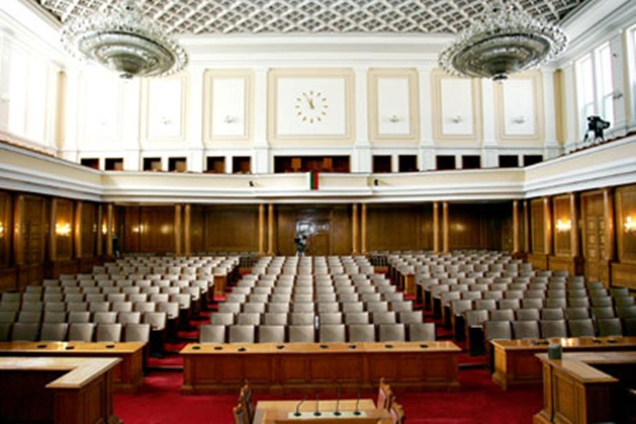 Bid for talks on tasks of Bulgaria's outgoing parliament faces opposition boycott