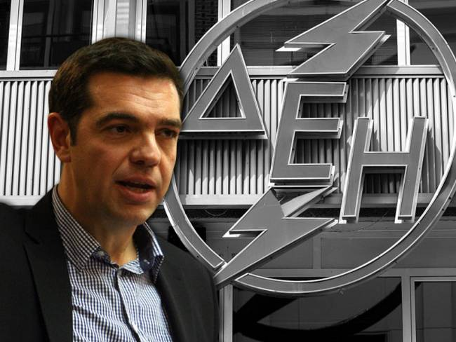 Tsipras tests water on formation of opposition parties' informal alliance