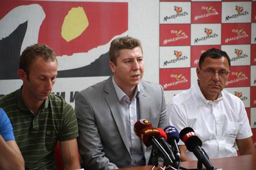 Rafting European Championship to be held in FYROM