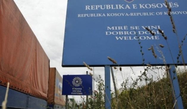 Trade deficit in Kosovo grows