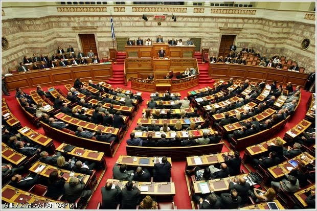 Crucial legislation brought to Parliament ahead of troika inspection