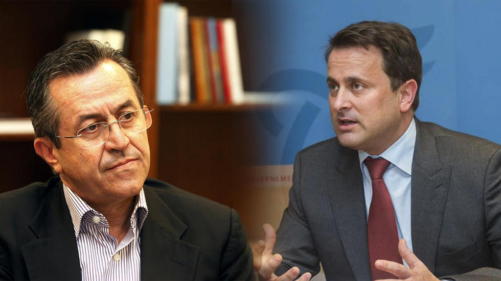 Independent Democratic MPs demand Nikolopoulos' resignation