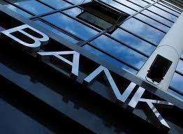 Greek banking sector turning a corner