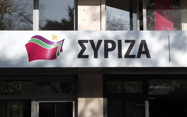 SYRIZA is preparing for TIF and early elections
