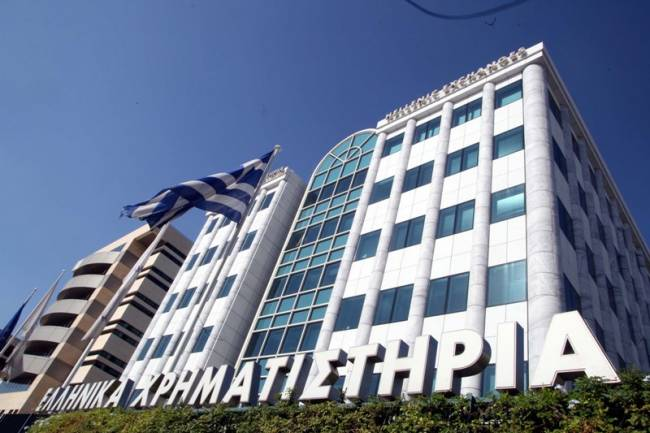 Bloomberg: Why foreign investors flee from Athens Stock Exchange