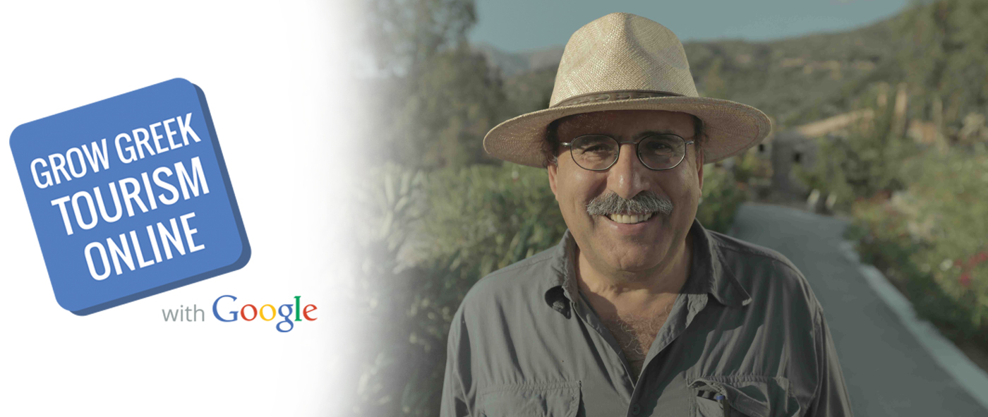 Google an ally of the Greek tourism