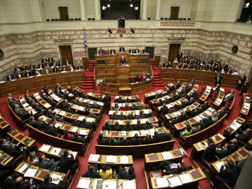 Greek Parliament Approves Bill Providing for Extensive Reforms